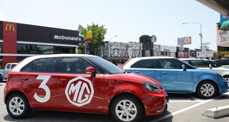2015 MG3 ทดสอบ  (5)