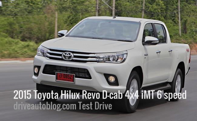Toyota Hilux Revo D-cab cover_edited-1