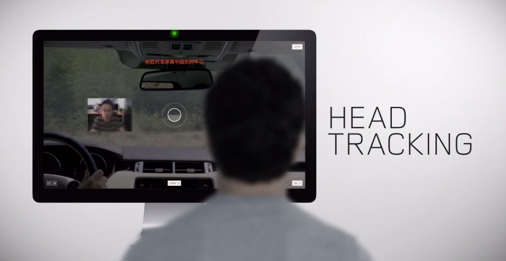 land rover virtual experience (5)