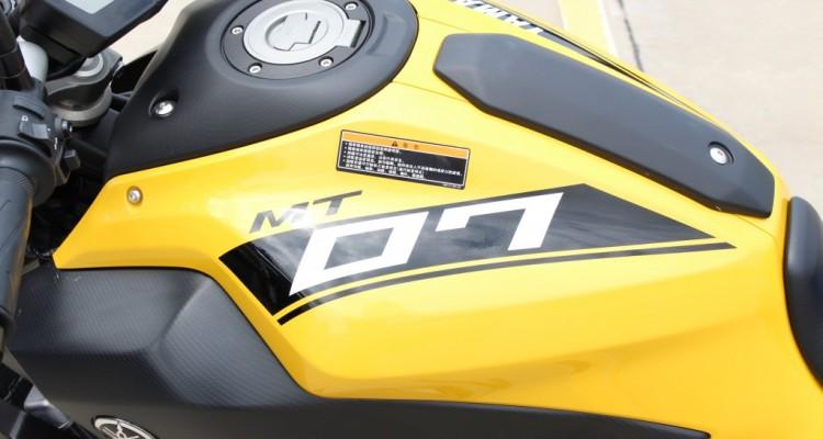 2015 Yamaha MT-07 (56)