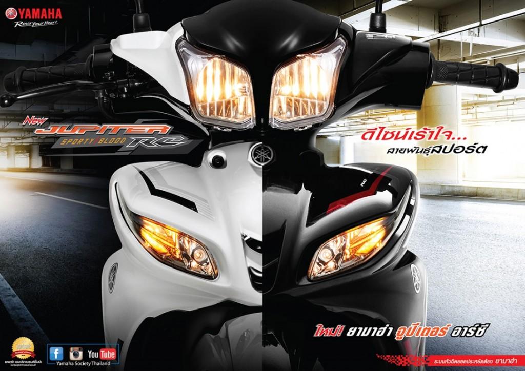 01 Yamaha Jupiter RC