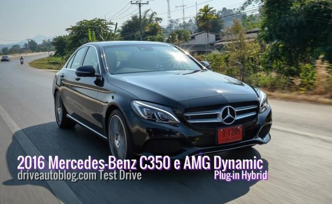 Mercedes Benz C350 e Plug-in Hybrid2 ปก